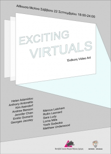 Exciting Virtuals